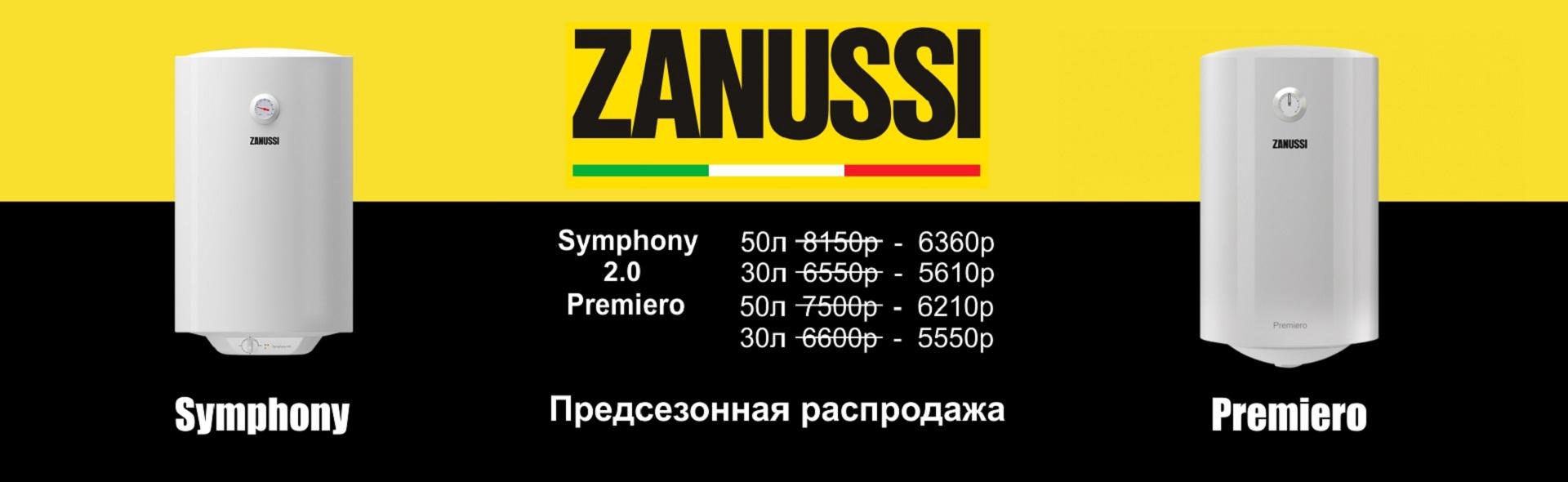 Zanussi20203