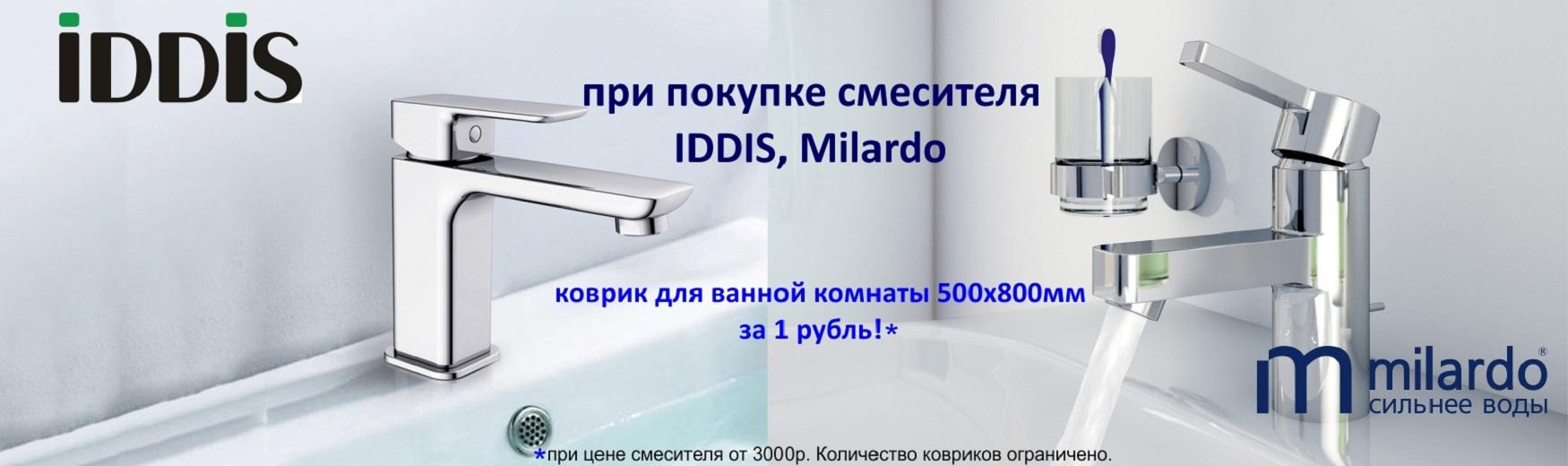 IDDISMilardo20214