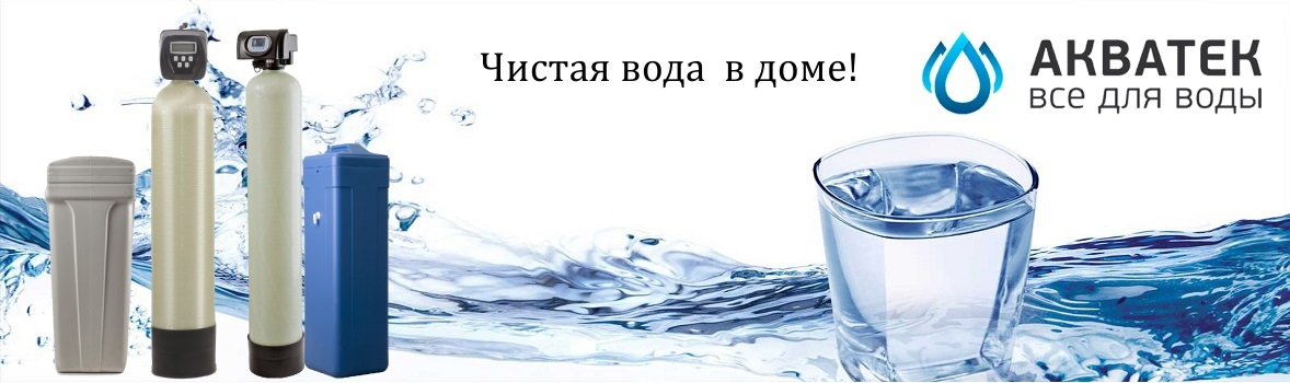 AKVATEKvodom03092018